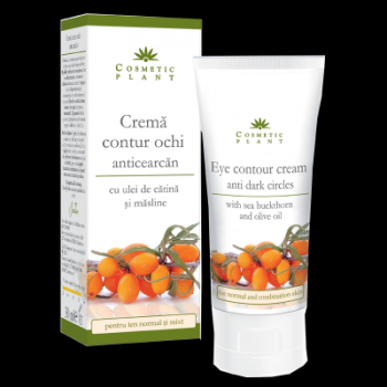Cosmetic Plant Crema Catina & Masline