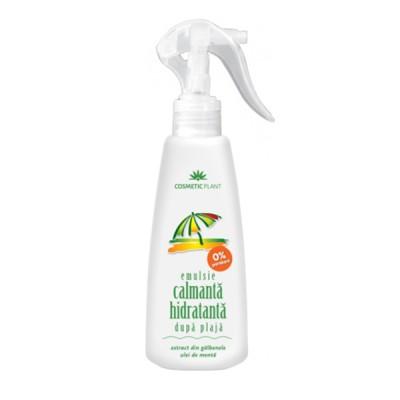 Cosmetic Plant Emulsie Dupa Plaja Spray x 200 ml