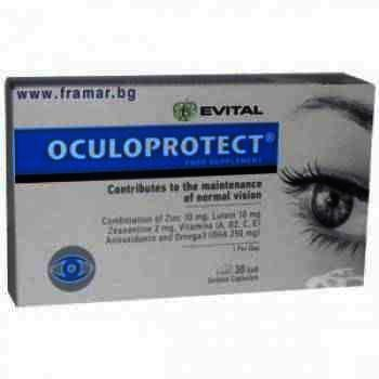 Evital Oculoprotect -cps x 30