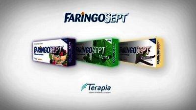 Faringosept Cafea 10 mg -cpr.supt x 10 - Terapia