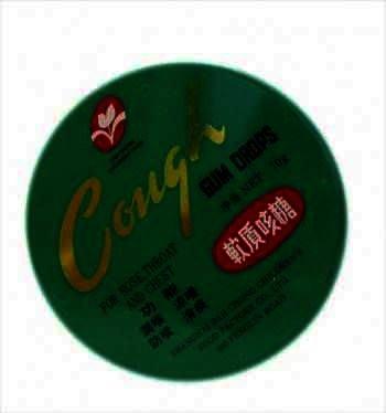 Gum Drops x 70 g