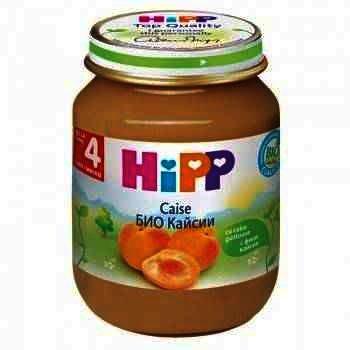 Hipp Piure Caise 125g