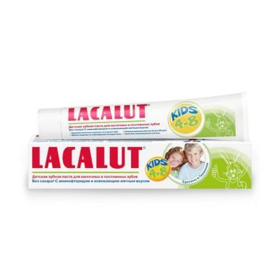 Lacalut Kinder Kids Pasta Dinti (4-8 ani) x 50 ml