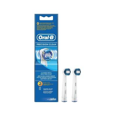 Oral B Rezerva Periuta Electrica EB20-2 Curatare