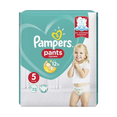 Pampers Nr. 5 Active Baby Pants 12-17 kg Scutece Chilotel x 22