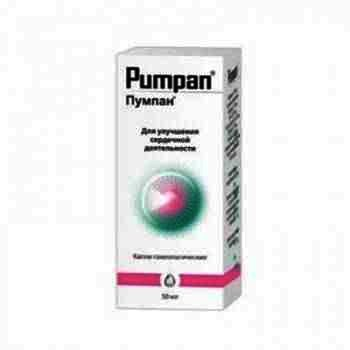 Pumpan -pic.orale x 50 ml