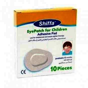 Shiffa Plasturi Oculari x 10