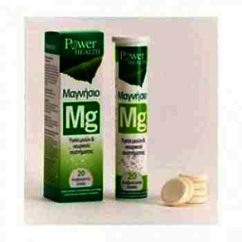 Magneziu Efervescent 20 tb.