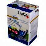 Healthy Line Nebulizator SHLNB10