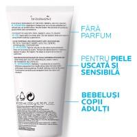 La Roche Posay Lipikar Lapte De Corp Relipidant Anti Uscaciune Cu Efect De Hidratare De 48 De Ore 200ml