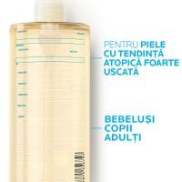 La Roche Posay Lipikar Ulei De Spalare Relipidant Ap Pentru Pielea Uscata Cu Tendinta Atopica 750ml